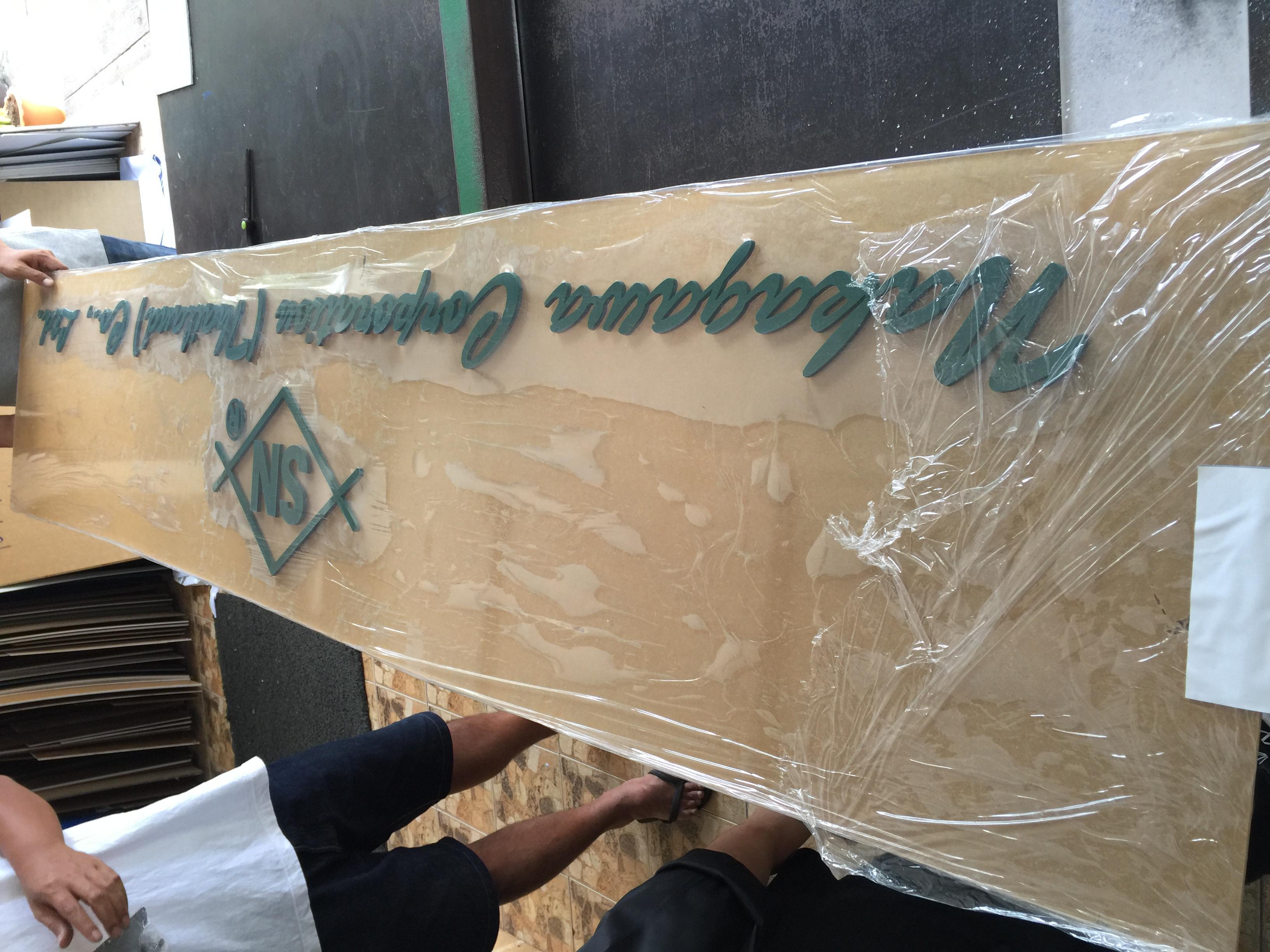 ป้ายบริษัท อะคริลิค 2 ชั้น รับทำป้าย... ครบจบที่เดียวครับ 😊 ----ติดต่อเรา----- 📲 088.015.8970 // เต่า 📲 085.110.1132 // แอ๊นท์ Line : taoza-jongjong Facebook : ADART 📭 taozajongjong@yahoo.com
